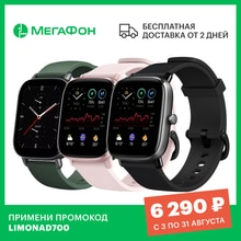 Smart watch Amazfit GTS 2 Mini [ростест, shipping from 2 days, new, official guarantee, megaphone]