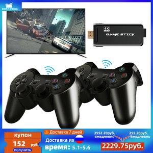 Игровая консоль DATA FROG 4K HD, 2,4 ГГц, два беспроводных контроллера для PS1/GBA, Классическая Ретро-консоль для ТВ, 64 ГБ, 10000 игр