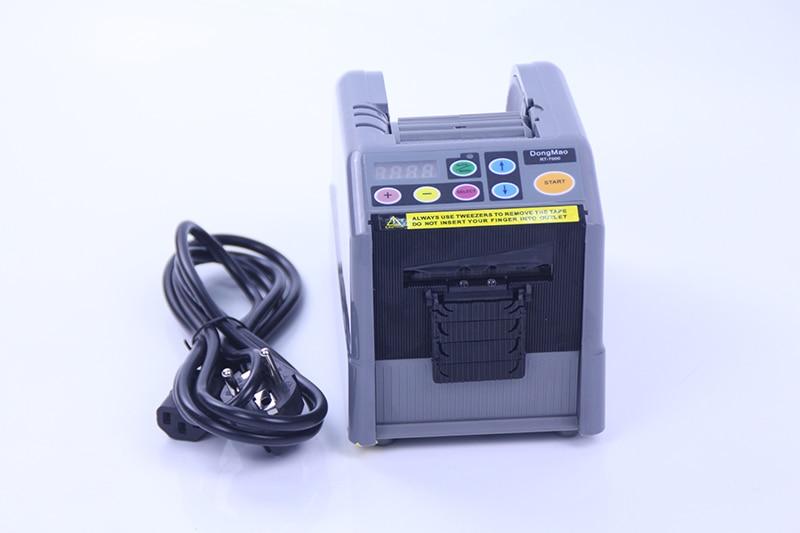 RT-7000 التلقائي واقية فيلم آلة قطع ل فيلم آلة قطع الشريط آلة شحن مجاني