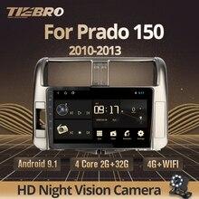 TIEBRO 2din Android 9.0 voiture lecteur multimédia AutoRadio pour Toyota Land Cruiser Prado 150 2010-2013 stéréo GPS Navigation 4G BT