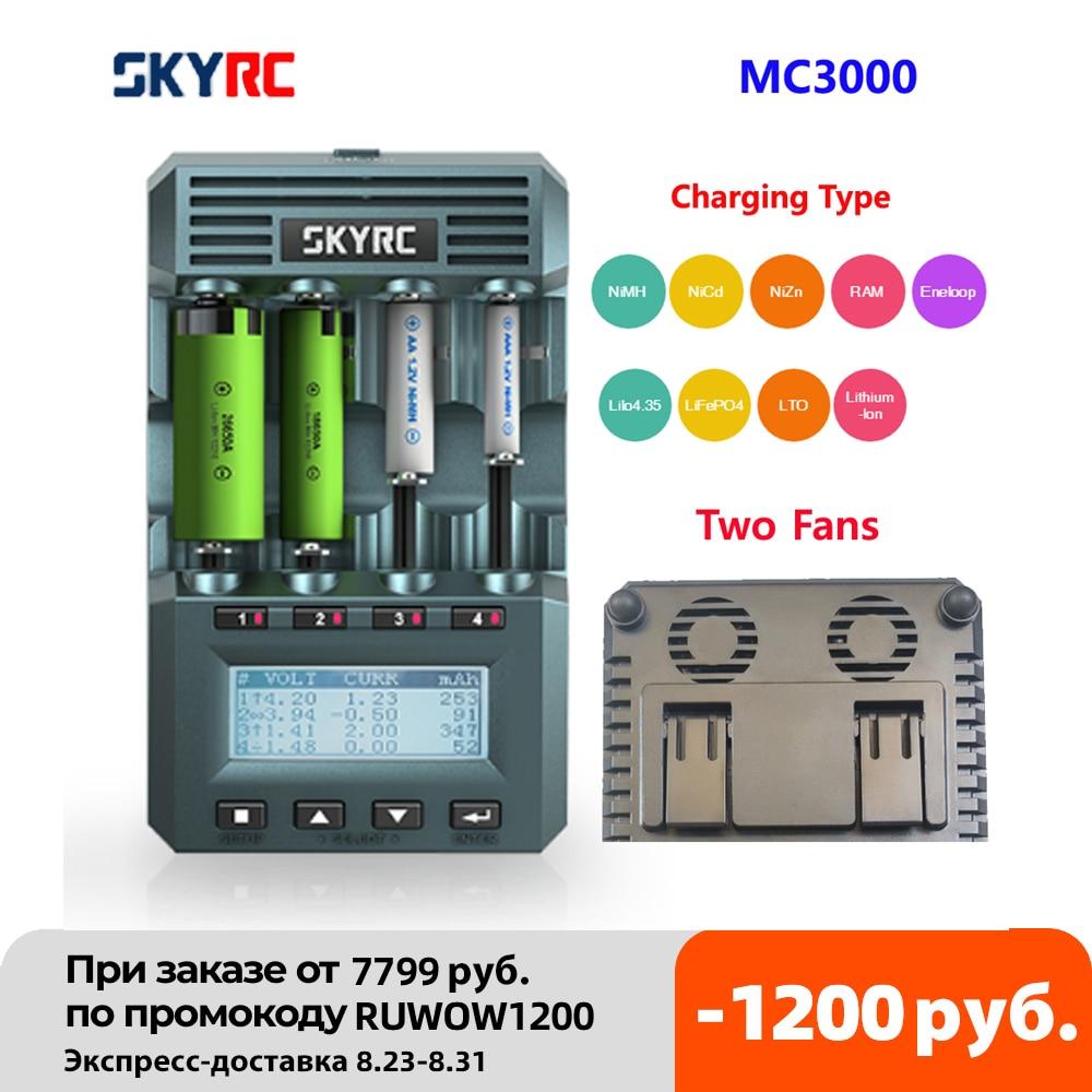 SKYRC MC3000 شاحن بطارية بلوتوث الذكية APP الكمبيوتر التحكم متعدد الكيمياء العالمي شاشة LED NiMH NiCd ليثيوم أيون LiFePO4