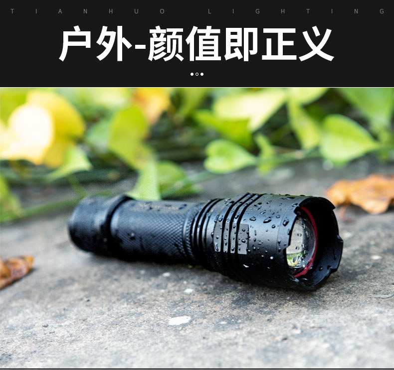 Portable Outdoor Flashlight Camping Outdoor Military Tactical Waterproof Flashlight Linterna Led Lighting Torches DB60SD enlarge