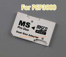 1 шт./лот микро SD карты TF карты памяти Memory Stick MS Pro Duo на 2 портный Dual слот адаптер конвертер для Оборудование для PSP 1000 2000 3000 Оборудование для PSP серии
