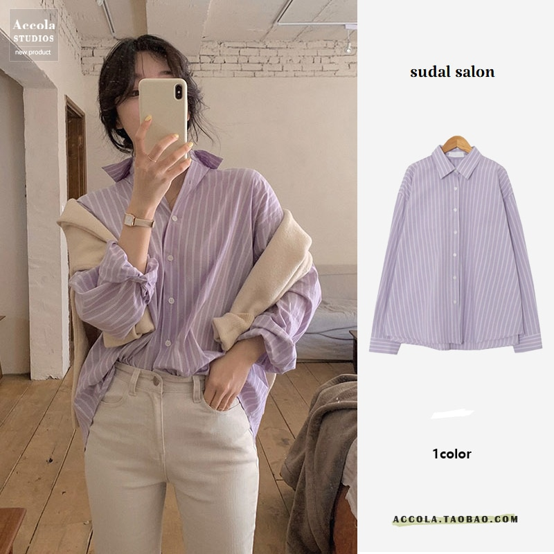 Korean Style 2021 Spring New Retro Sweet Lavender Purple Striped Loose All-Match Long-Sleeved Shirt