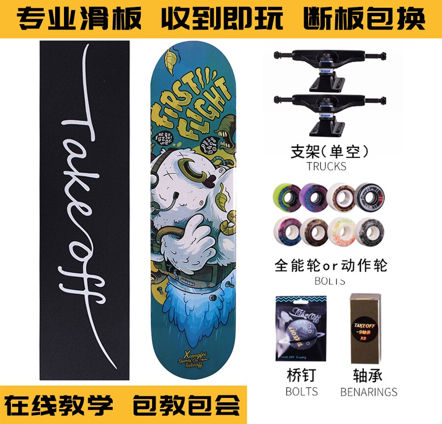 Professional Short Skateboard Beginner Drift Board Skateboard Trucks Shape Maple Land Surfboard Rullebrett Outdoor Sports BI50SB