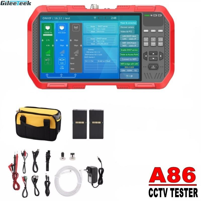 "A86 A82 5 In 1 H.265 4K HD 7"" IP CCTV Tester Monitor AHD CVI TVI CVBS Camera Test 8MP ONVIF HDMI Input Multimeter Optical fiber"