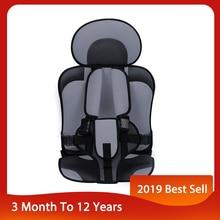 Siège de poussette réglable pour bébé de 12 ans   Nouveau, siège de voyage, confortable, pour bébé, cochon, boisson pour bébé, confortable