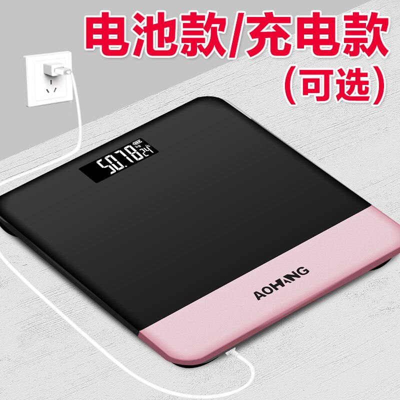 Led Health Scales Glass USB Small Cute Digital Weight Scale Body Fat Bathroom Precision Pese Personne Household Items DI50TZC enlarge