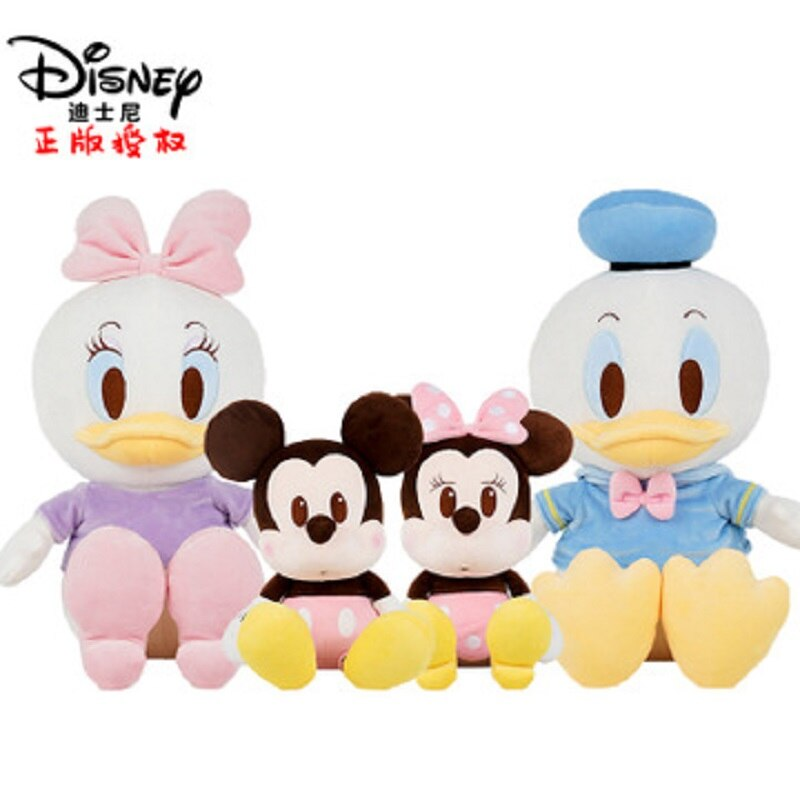Disney versión Q Mickey Mouse Pato Donald Daisy pato de felpa juguetes kawaii personaje de dibujos animados regalo para niños