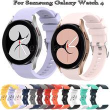 Cinturino in Silicone 20mm per Samsung Galaxy Watch 4 44MM 40MM 4 Classic 46MM 42MM Smart Wristband Bracelet cinturino da polso