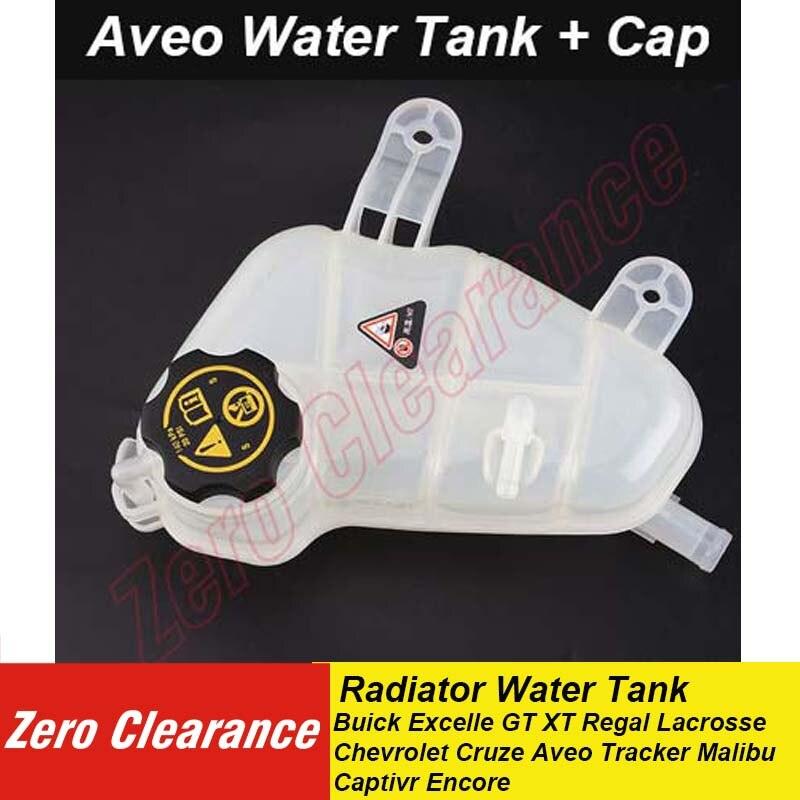 Expansión refrigerante bote de agua del radiador tanque de agua botella con tapa para Chevrolet Aveo de enfriamiento del tanque de agua refrigerante desbordamiento botella