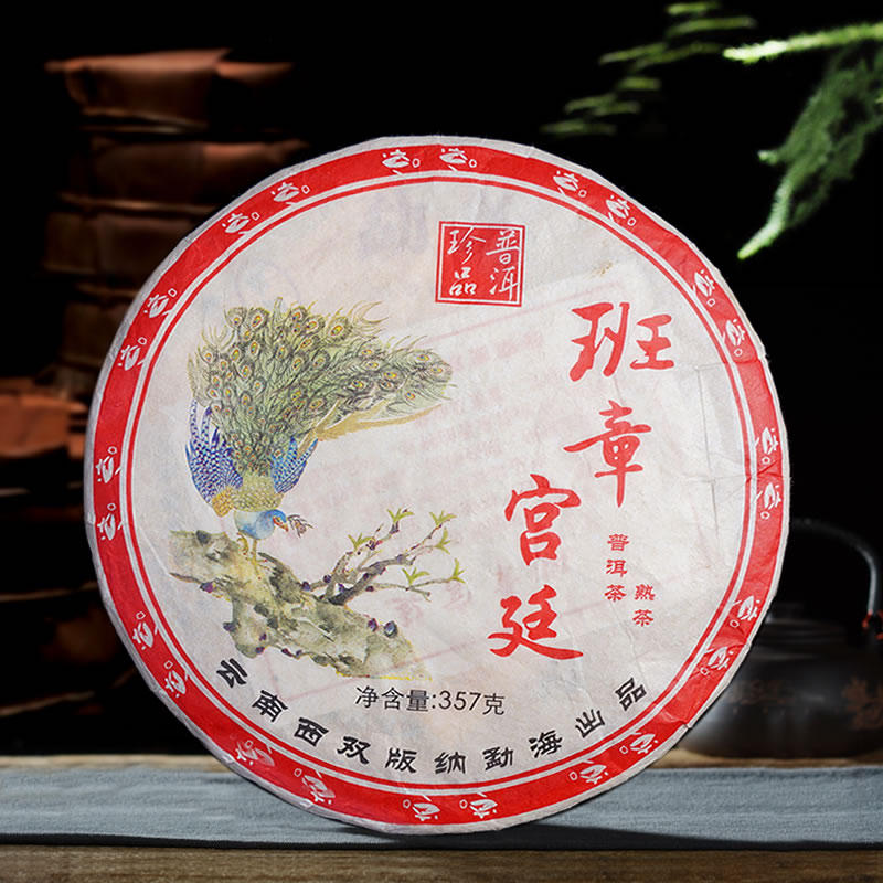 2006 Yr Yunnan Puer Tea Ban Zhang Gong Ting pu-erh Chinese Menghai Shu pu-erh Tea 357g para perder peso té