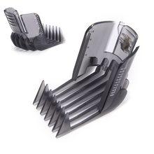 Czarny spinki do włosów trymer do brody załącznik grzebień dla Philips QC5130 QC5105 QC5115 QC5120 QC5125 QC5135