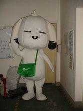 Versión clásica bolsa verde perro mascota disfraz adulto Halloween fiesta dibujos animados ropa Cosplay disfraces