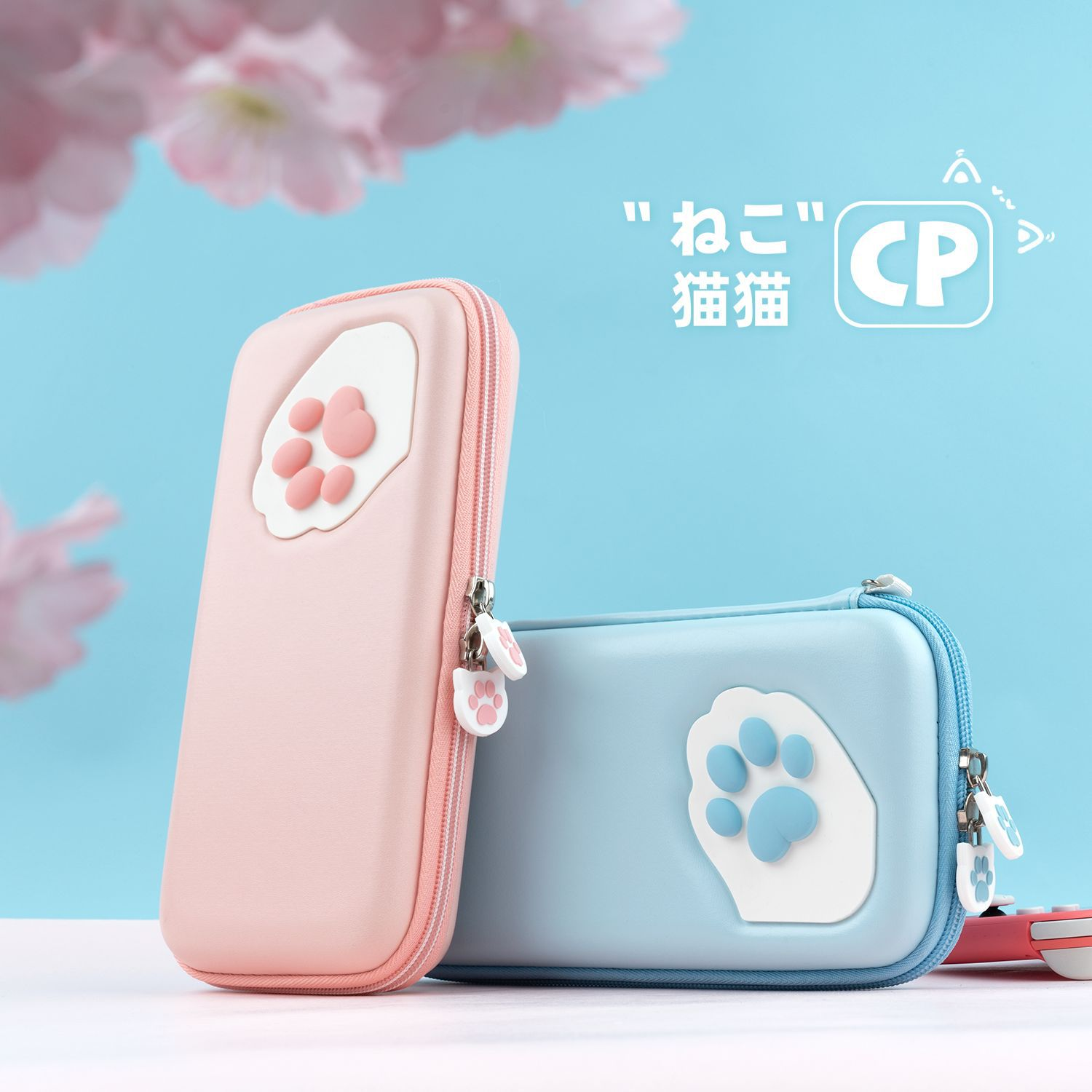 Cute Cat Claw Storage Bag for Nintendo Switch Bag Portable Storage Case Hard Shell Box For Nintend Switch Lite Bag Console Cover