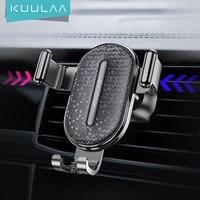 kuulaa car phone holder gravity stand mobile support holder in car phone mount holder stand for iphone samsung xiaomi