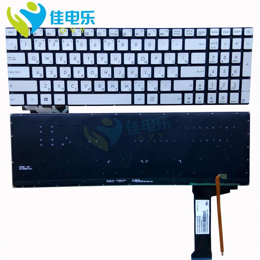 backlight Laptop Keyboard for ASUS N551 N551J N551JB N551JK N551JM G551VW G551 G551J Russia RU UA keyboard 0KNB0-662BRU00