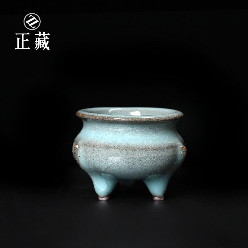 Celadon LanZongMin دليل ضوء الحديد مجموعة ل عينة صغيرة فنجان شاي أكواب شاي الكونغ فو ثلاثة أرجل ترايبود من borneol