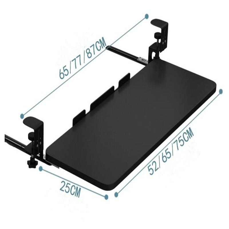 لا ثقب لكمة الشريحة السكك الحديدية لوحة المفاتيح رف تركيب مجاني سطح المكتب كليب حاسب آلي يوضع على الطاولة قوس درج الماوس تخزين الرف