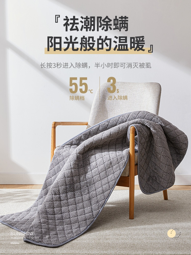 Safety Electric Blanket Warm Smart Heater Bed Thermostat Large Double Winter Body Warmer Heated Blanket Home Merchandises DA60DR enlarge