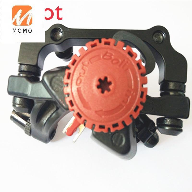 BB5 Disc Brake Same Mountain Bike Disc Brake Brake Pad Universal Clamp Modified Disc Brake Send Brake Linings