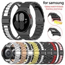 20mm Watch Strap Stainless Steel for Samsung Galaxy Watch 4 44mm 40 Bracelet for Samsung Galaxy Watch4 Classic 42/46mm Adapter