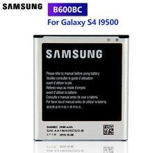 Samsung Batterie De Remplacement Dorigine B600BC B600BE Pour Samsung GALAXY S4 GT-I9505 I9508 I959 I9500 I9502 B600BU 2600mAh