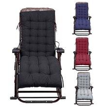 Nouveau Chaise longue coussins Chaise longue coussin Patio Chaise coussins extérieur matelas jardin Chaise longue inclinable intérieur véranda