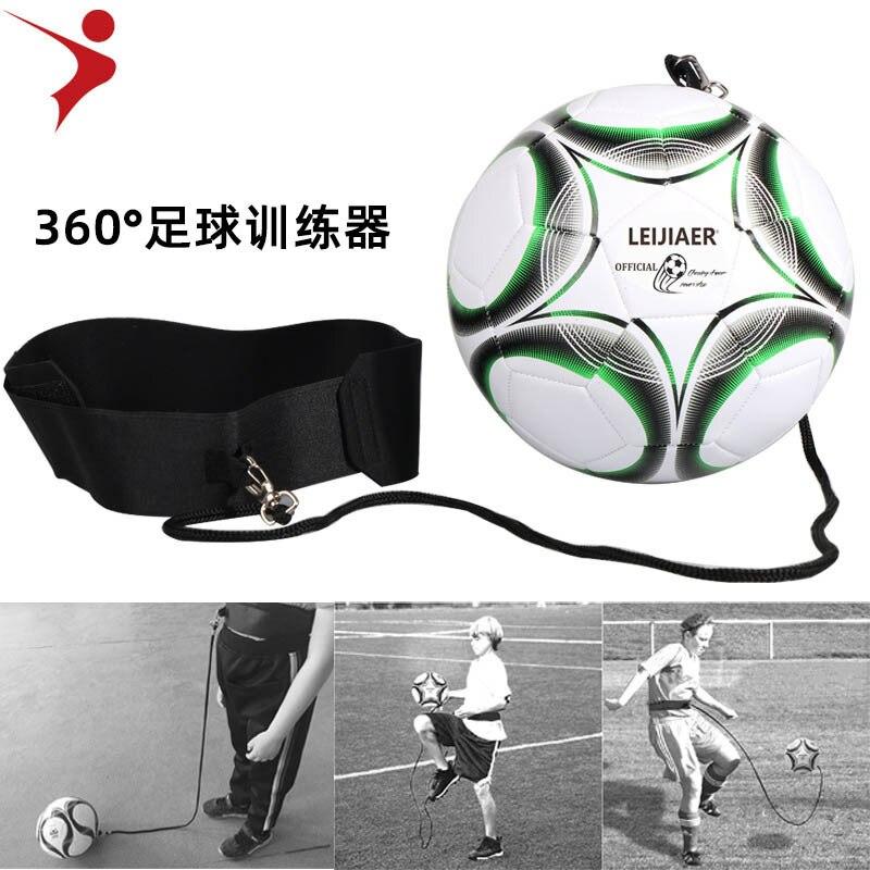 جهاز تدريب كرة القدم لمساعدة طلاب المدارس الابتدائية والمتوسطة ومعدات تدريب كرة القدم للأطفال