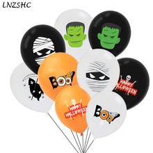 Террор воздушный шар призрак в виде черепа и паутины бу точки шары из латекса Хэллоуин тема бэби Шауэр для мальчика день рождения украшения