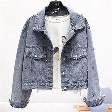 Vintage Wash Casual Denim Jacket Women 2020 Spring New Korean Loose Diamonds Beading Jeans Jacket Ladies Basic coat Streetwear