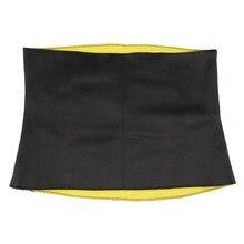 U-Kiss Portable Women &Men Slimming Waist Belts Neoprene Shapers Slim Belt Weight Loss Slimming Trai