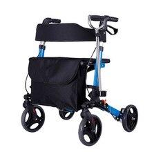 Personnes âgées en alliage daluminium voyage ceinture roue siège siège walker quatre roues multi-usages panier