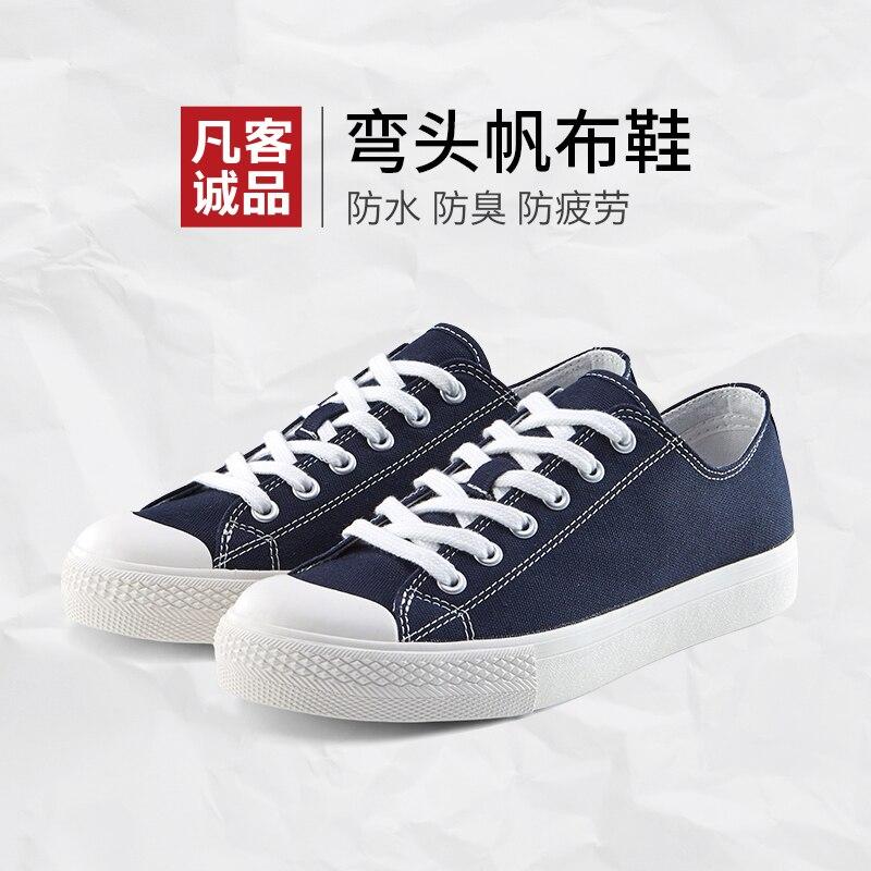 2020 nova vancl sapatos de lona baixa dos homens cotovelo repelente de água moda casual tênis skate casal estudante sapatos esportivos planos
