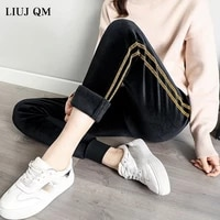 plus velvet thick velvet sports pants women winter warm harajuku side stripes bf wind harem pants casual trousers joggers women