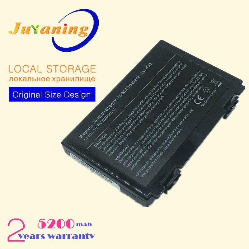 Batería de portátil para Asus PR05C PR05D PR05E PR05J PR065 PR066 PR079...