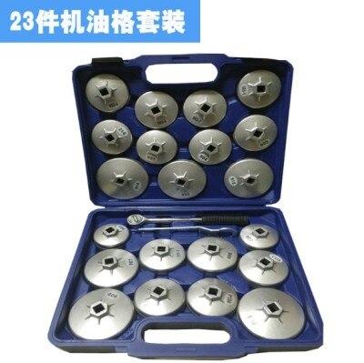 23 adet kase tipi yağ filtresi sökücü filtre elemanı anahtarı sökücü kol yağ grille seti araba