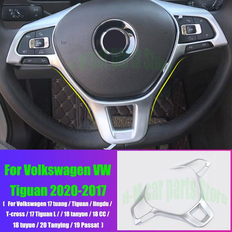 Para Volkswagen VW Tiguan 2020-2017 embellecedor para volante cubierta Interior molduras Accesorios...