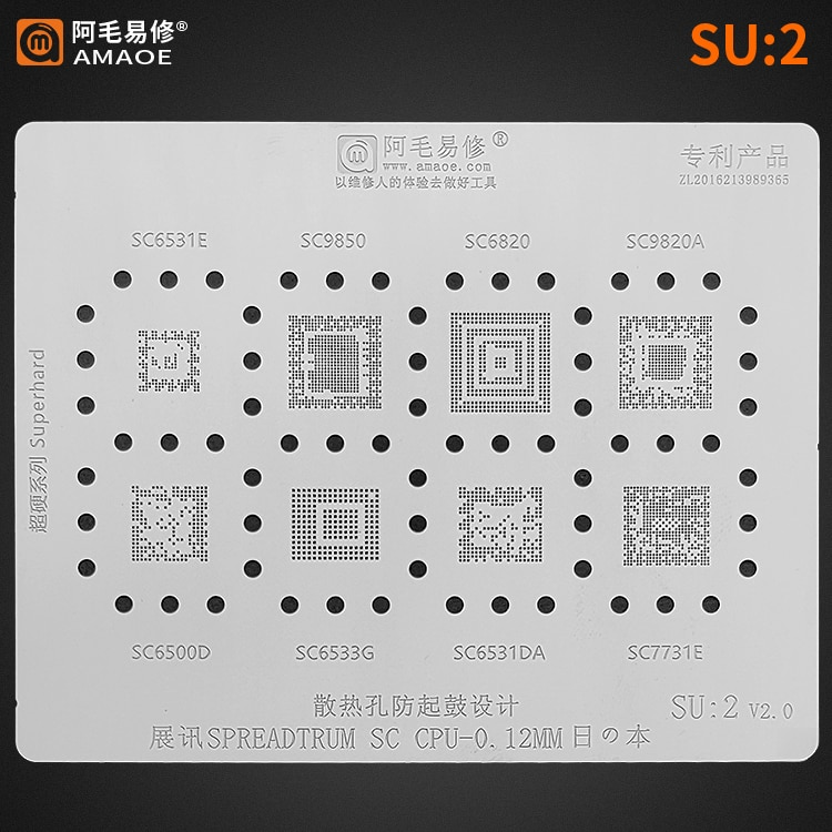 AMAOE – pochoir BGA pour CPU Spreadtrum, modèle à chauffage Direct, SC651E/SC9850/SC6820/SC9820A/SC6500D/SC6533G/SC6531DA/SC9850