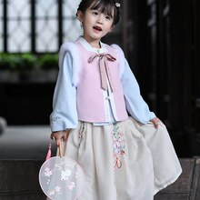 Chinese Traditional Spring/Autumn Kids Coat Han/Tang/Qing Dynasty Princess Winter Cloak Girls Hanfu Ancient Costume DQL2384