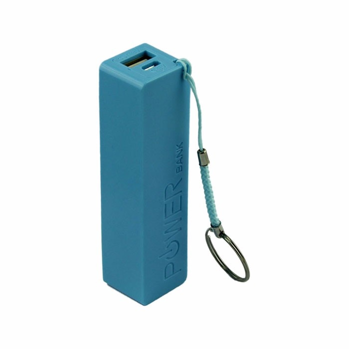 Portable Power Bank 18650 External Backup Battery Charger With Key Chain