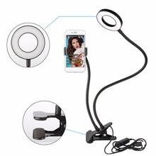 24 LED 1.6 M Photograph Light Lamp Makeup Selfie Ring Lamp Photographic Lighting With Tripod Phone Holder USB Plug Photo Studio