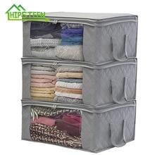 Nouveau 3 pièces Non-tissé famille économiser de lespace pliable vêtements organisateur maison boîte de rangement couette sac de rangement couette sac support organisateur