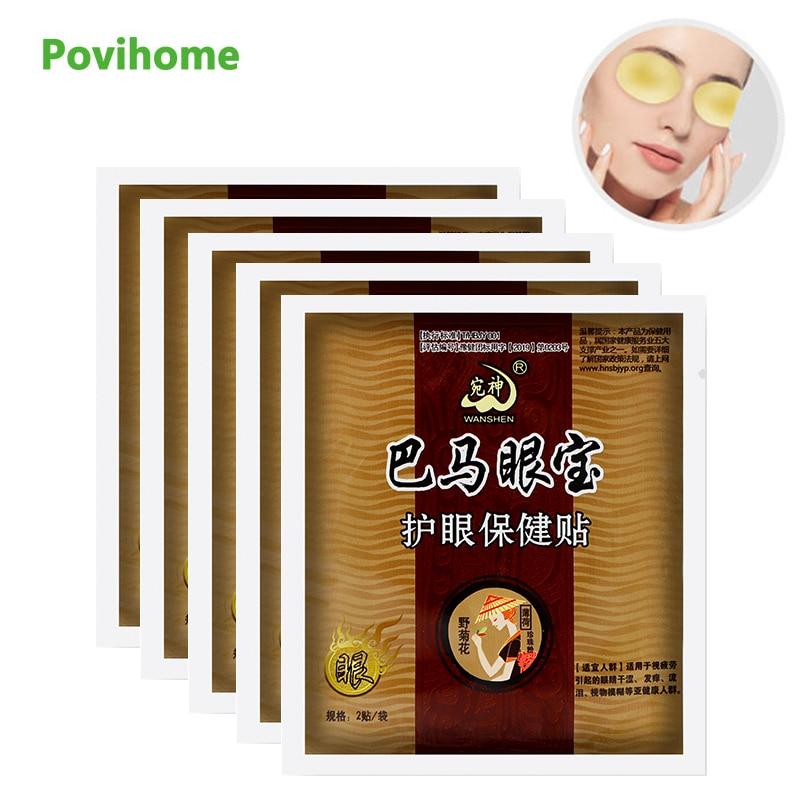 10pc/5bags Chinese Herbal Eyesight Patch 100% Natural Eye Mask Relieve Eye fatigue Myopic Amblyopia Improve eyesight Good Vision visual fatigue eye dry eye astringent good value force gold vision fatigue eye mask get youth