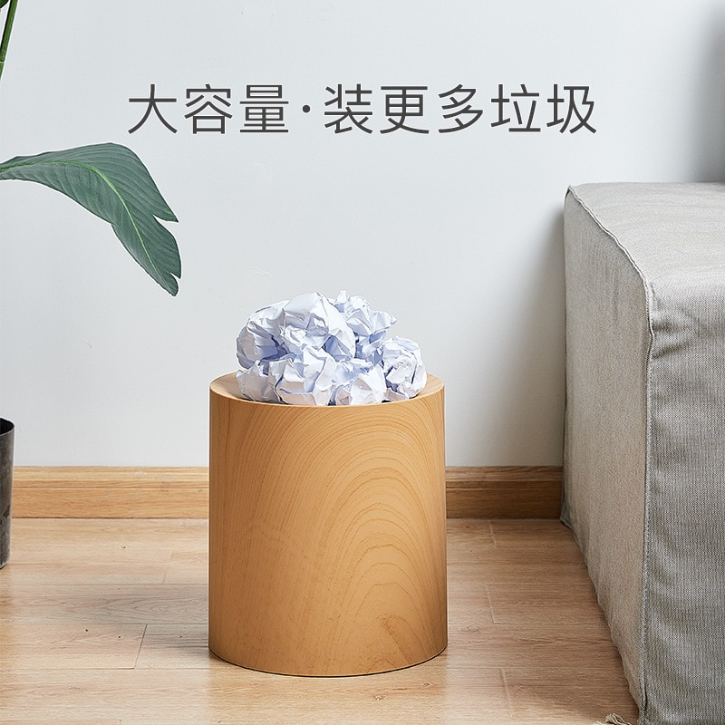 Nordic Trash Bin Bedroom Bathroom Garbage Standing Bucket Storage Containers Trash Can Paper Basket Poubelle Home Decor BI50WB enlarge
