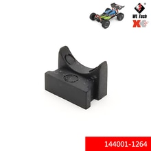 WLtoys 1:14 144001 144001-1264 Motor block pressure block assembly RC car R/C Spare Parts Accessorie