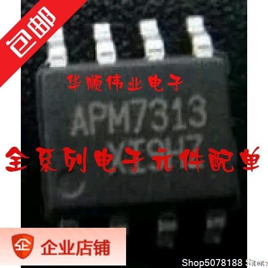 5pieces APM7313 NSOP-8  Original