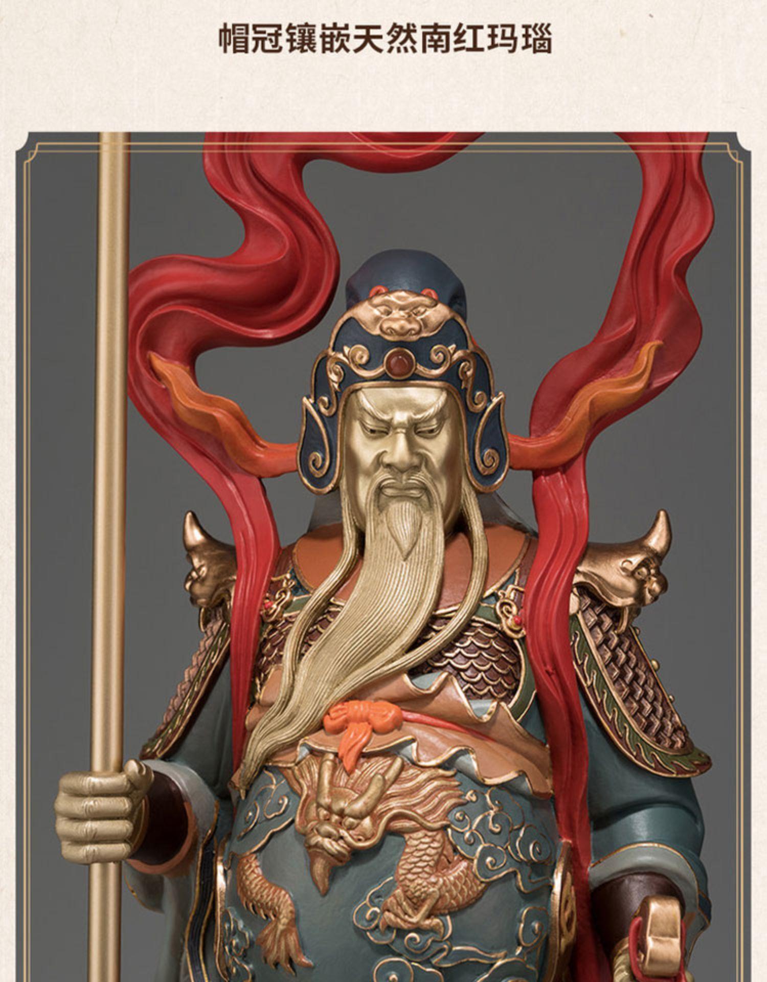 تمثال برونز لشخصية التنين غوان غونغ مامون كبير من آسيا عالي الجودة حظا سعيدا إله الثروة متجر المنزل بار الشركة شفيع القديس