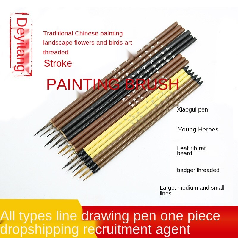 Langhaomusi painting hand-painted watercolor pen set thin line stroke white drawing 1 price