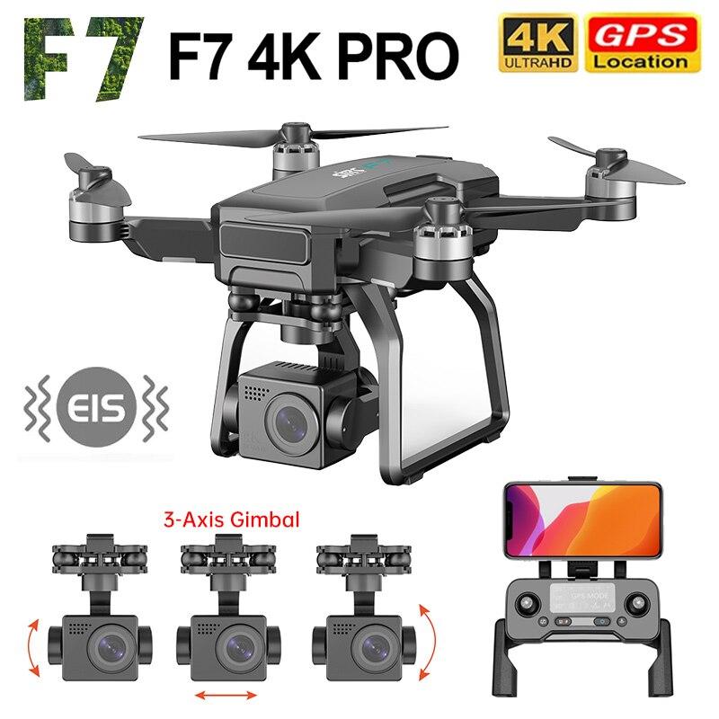 جديد SJRC F7 برو 4K كاميرا بدون طيار مع 3 محاور Gimbal 5G واي فاي لتحديد المواقع 3000 متر المسافة المهنية كوادكوبتر بدون فرشاة RC درون TF بطاقة